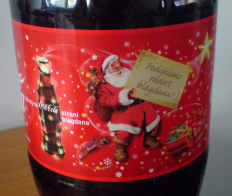 Cola Xmass